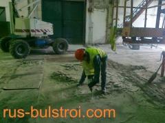 Строителни ремонти_1