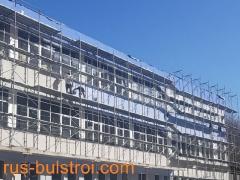 Топлоизолация и хидроизолация на сграда на Четпром - Тетевен_1